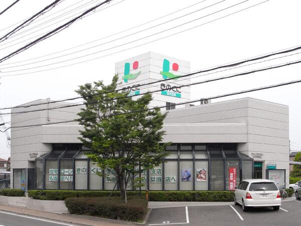 きのくに信用金庫紀三井寺支店