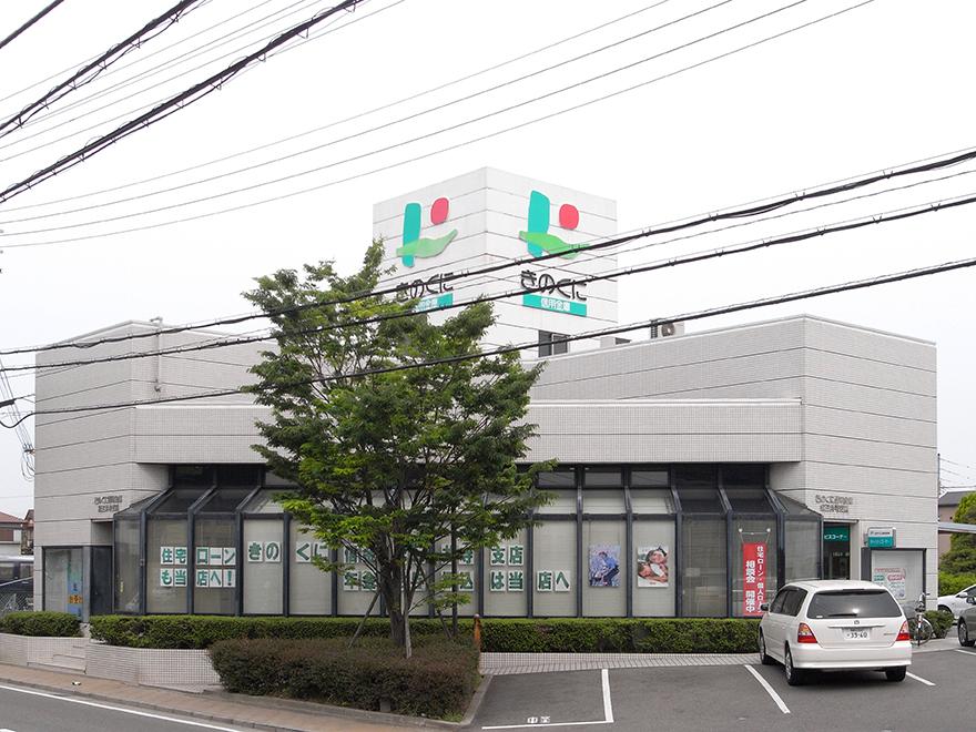 きのくに信用金庫 紀三井寺支店